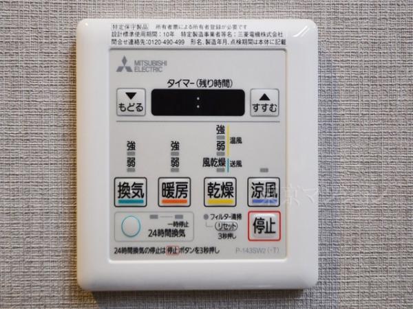 中古マンション 北区王子1丁目19-10 南北線王子駅 2399万円