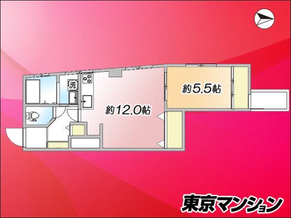 中古マンション 中野区丸山1丁目 西武新宿線野方駅 1980万円