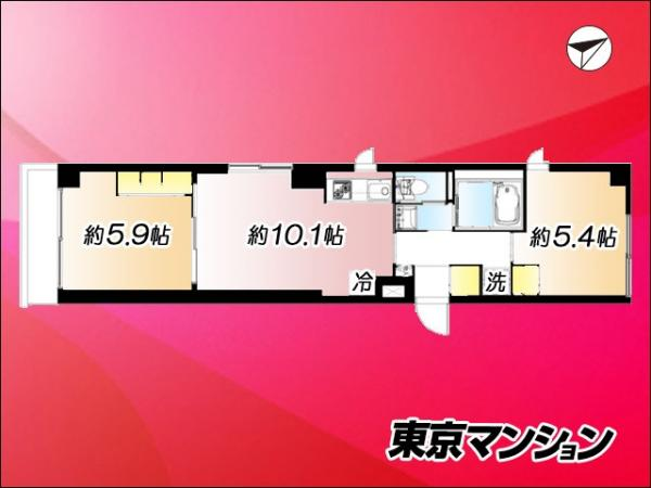 中古マンション 杉並区上荻3丁目24-14 JR中央線荻窪駅 2699万円