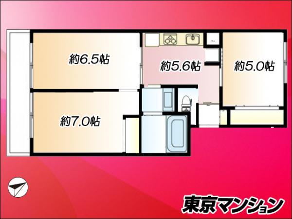 中古マンション 大田区中馬込1丁目 都営浅草線馬込駅 2150万円