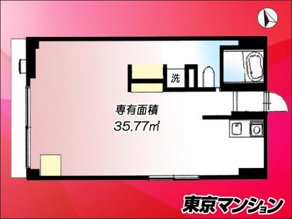 中古マンション 中野区中野3丁目 JR中央線中野駅 2480万円