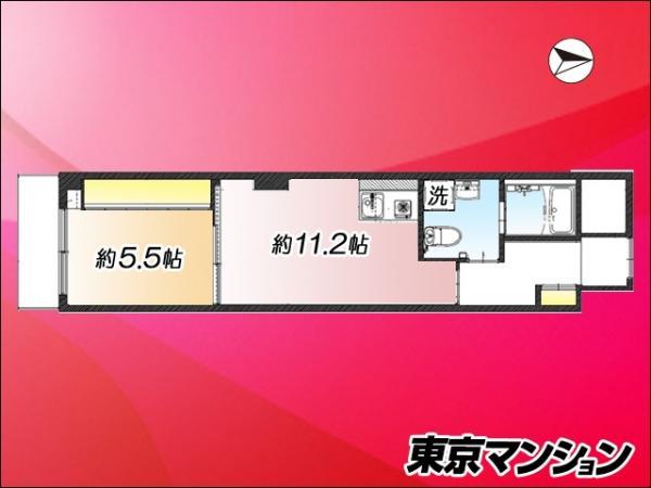 中古マンション 新宿区北新宿4丁目4-4 JR中央・総武線大久保駅 2580万円