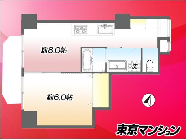 中古マンション 墨田区本所1丁目 都営大江戸線蔵前駅 2499万円