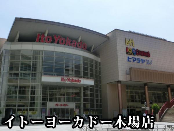 中古マンション 江東区富岡1丁目 東西線門前仲町駅 1980万円