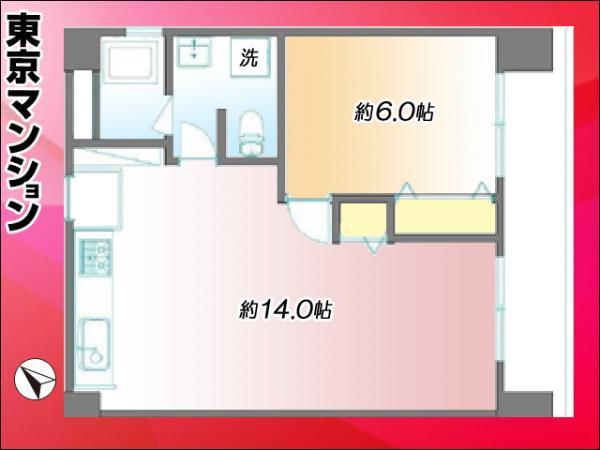 中古マンション 中央区築地2丁目1-2 有楽町線新富町駅 3380万円