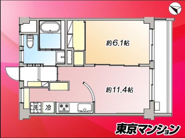 中古マンション 渋谷区恵比寿西2丁目 JR山手線恵比寿駅 4050万円