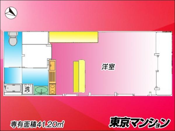 中古マンション 豊島区巣鴨2丁目 JR山手線巣鴨駅 2680万円