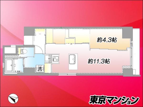中古マンション 中央区築地4丁目3-12 日比谷線東銀座駅 3899万円