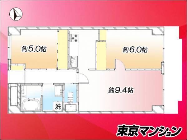 中古マンション 北区赤羽南2丁目2-10-15 JR京浜東北線赤羽駅 3280万円