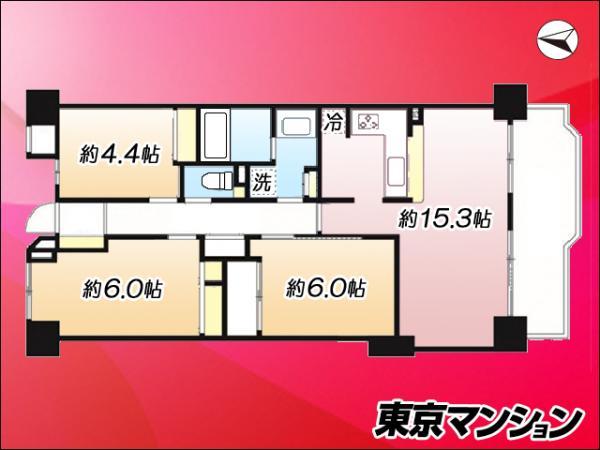 中古マンション 大田区多摩川2丁目 東急多摩川線矢口渡駅 4480万円