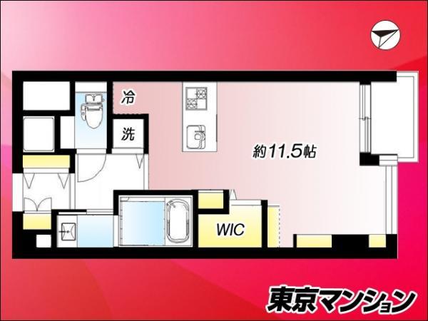 中古マンション 渋谷区千駄ヶ谷4丁目9-24 JR山手線代々木駅 3180万円