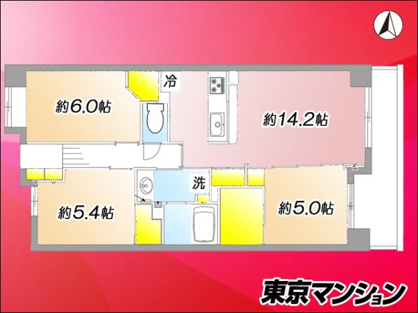中古マンション 練馬区関町北5丁目16-36 西武新宿線武蔵関駅 4699万円