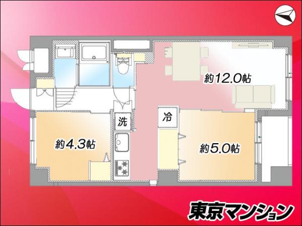 中古マンション 北区堀船2丁目19-3 JR京浜東北線王子駅 3199万円