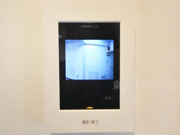 中古マンション 中野区丸山2丁目 西武新宿線野方駅 2499万円