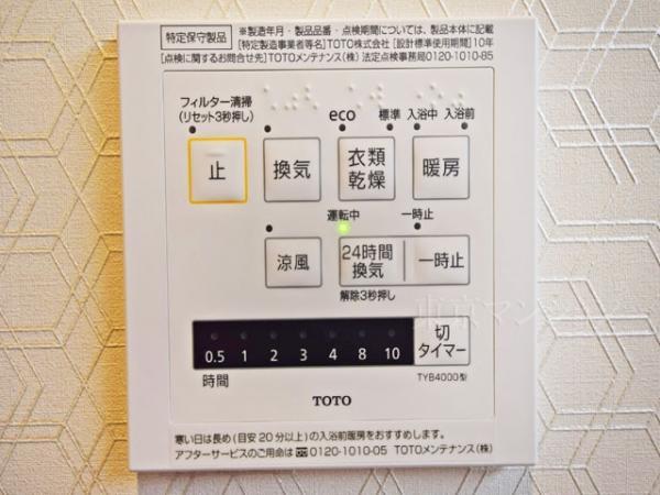 中古マンション 品川区戸越3丁目 都営浅草線戸越駅 2780万円