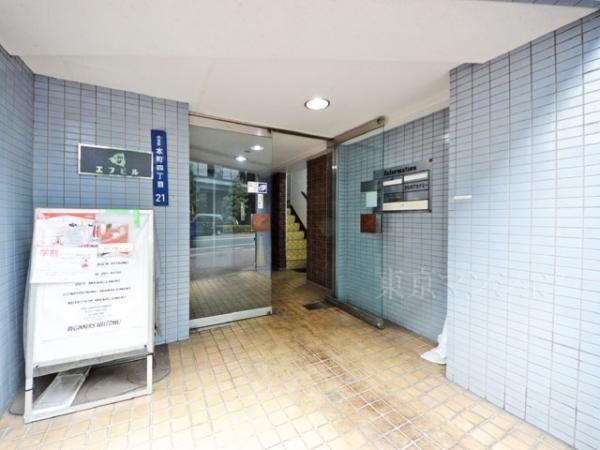 中古マンション 渋谷区本町4丁目 都営大江戸線西新宿五丁目駅 2780万円