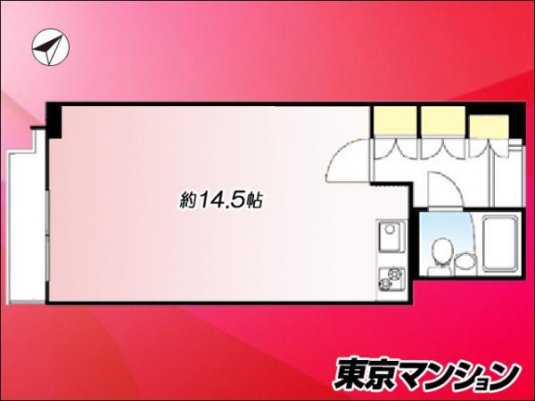 中古マンション 中野区東中野5丁目 JR中央線中野駅 1780万円