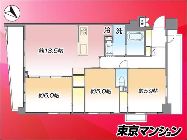 中古マンション 大田区下丸子2丁目 東急多摩川線武蔵新田駅 4399万円