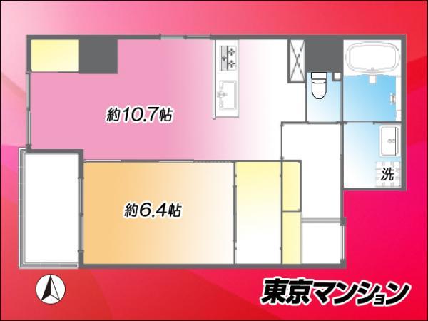 中古マンション 北区豊島1丁目 JR京浜東北線王子駅 3199万円