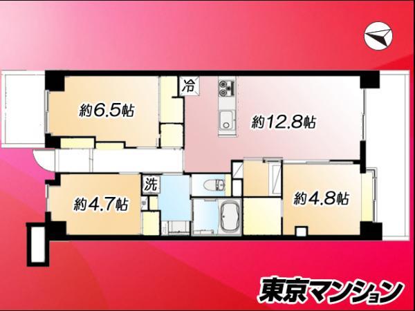 中古マンション 北区赤羽北1丁目 JR埼京線北赤羽駅 3599万円