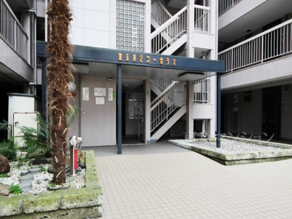 中古マンション 練馬区豊玉北6丁目 西武池袋線練馬駅 2199万円