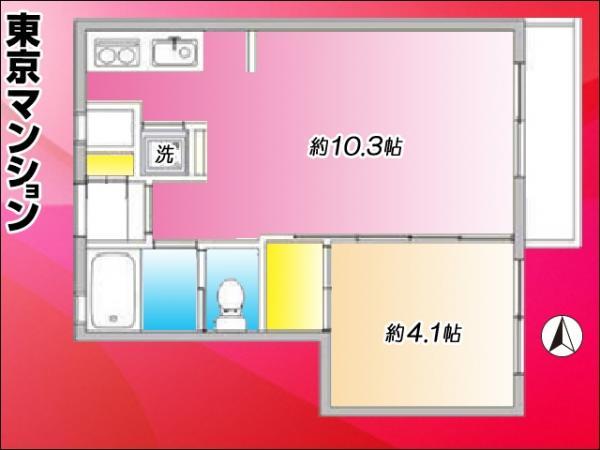 中古マンション 杉並区西荻北1丁目 JR中央線西荻窪駅 2180万円