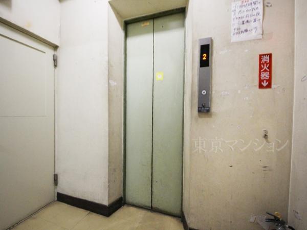 中古マンション 中野区中央2丁目 丸の内線中野坂上駅 1698万円