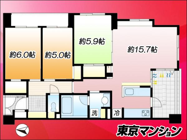 中古マンション 大田区大森南5丁目 東京モノレール昭和島駅 3980万円