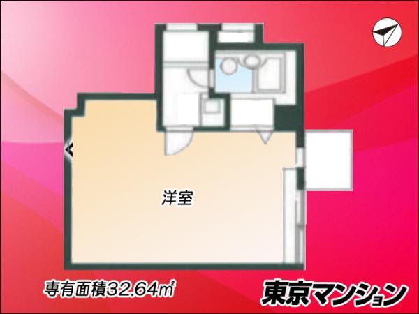 中古マンション 港区赤坂2丁目 銀座線溜池山王駅 3590万円