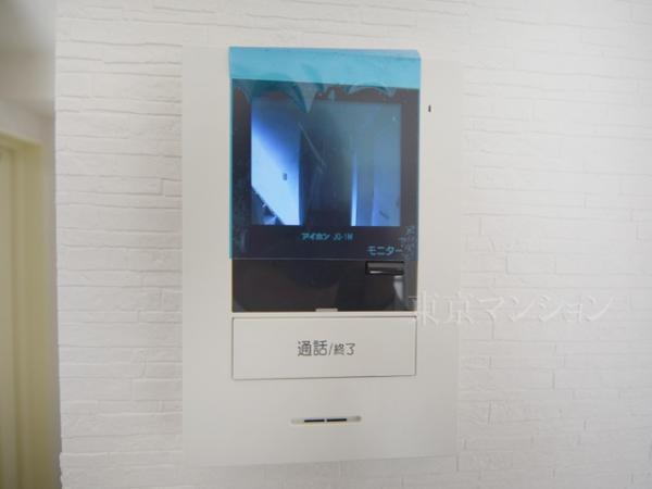 中古マンション 世田谷区上野毛2丁目 東急大井町線上野毛駅 1980万円