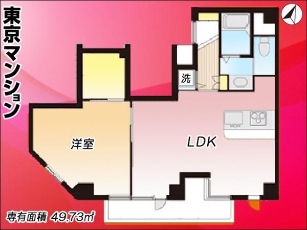 中古マンション 北区豊島1丁目 JR京浜東北線王子駅 3400万円