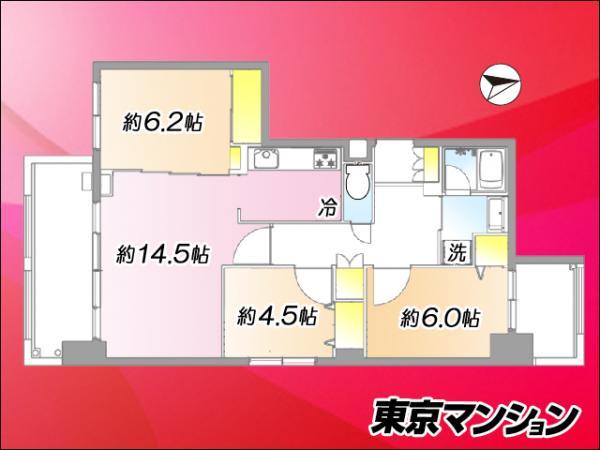 中古マンション 荒川区東尾久2丁目49-6 JR山手線西日暮里駅 4999万円
