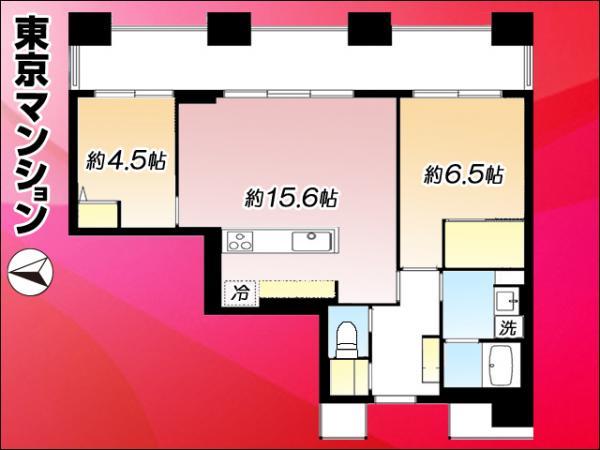 中古マンション 練馬区豊玉北6丁目 都営大江戸線練馬駅 6380万円