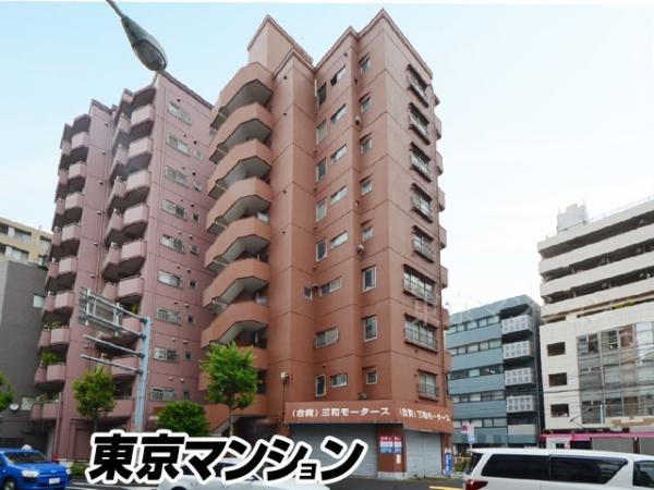 中古マンション 豊島区南大塚3丁目 JR山手線大塚駅 2150万円