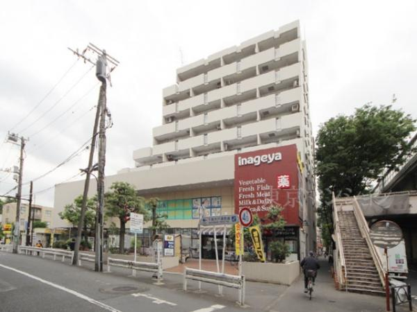 中古マンション 杉並区下高井戸2丁目 京王線桜上水駅 3299万円