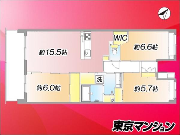 中古マンション 荒川区西日暮里1丁目3-3 JR常磐線(上野〜取手)三河島駅 6499万円