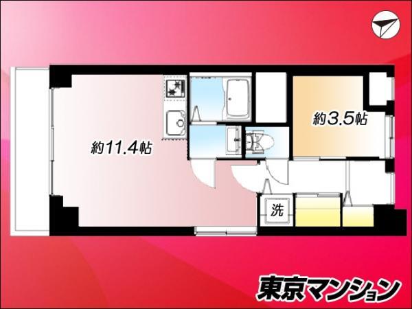 中古マンション 中央区新川1丁目 日比谷線八丁堀駅 2999万円