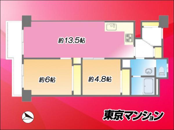 中古マンション 目黒区下目黒4丁目11-18 JR山手線目黒駅 4880万円