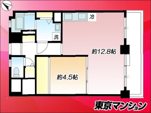 中古マンション 目黒区目黒1丁目 JR山手線目黒駅 4080万円