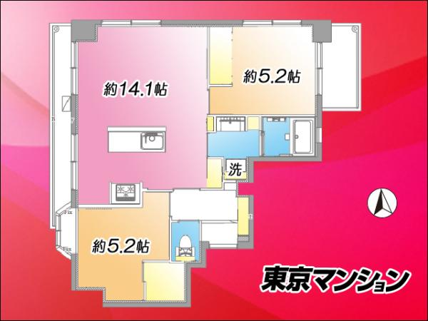中古マンション 荒川区東日暮里2丁目 JR常磐線(上野〜取手)三河島駅 3899万円