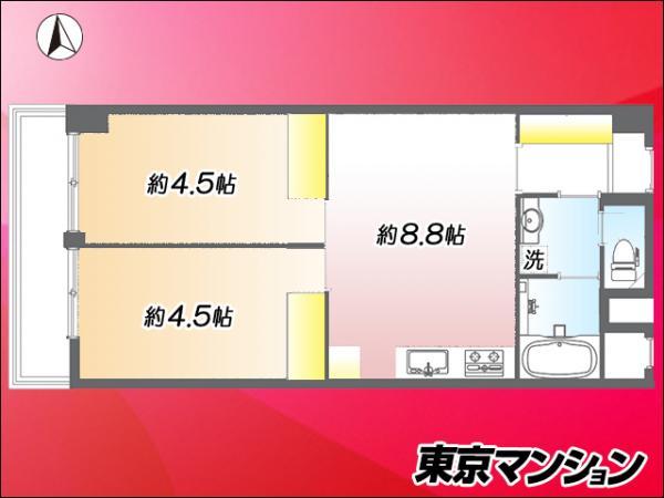 中古マンション 江東区東陽5丁目 東西線東陽町駅 2899万円