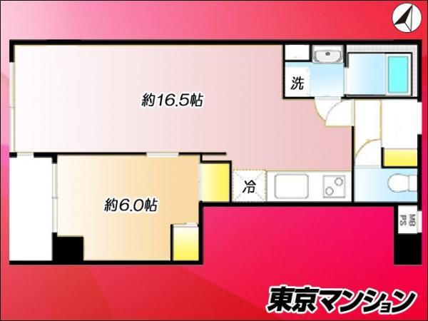 中古マンション 北区赤羽西6丁目 都営三田線本蓮沼駅 2480万円