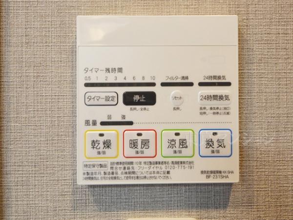 中古マンション 渋谷区恵比寿南1丁目 JR山手線恵比寿駅 3799万円