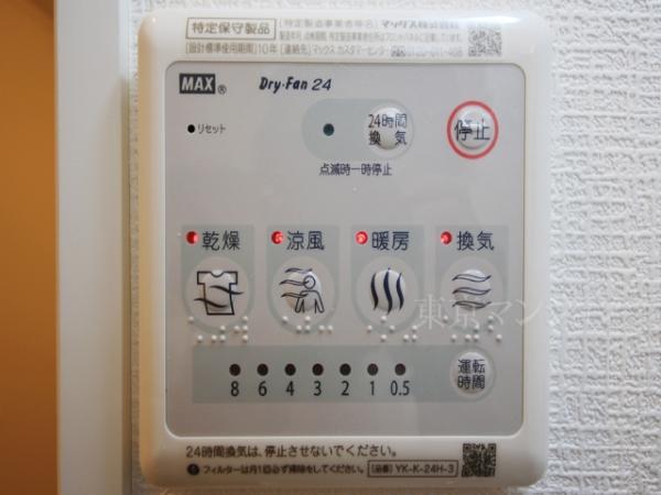 中古マンション 杉並区荻窪3丁目47-15 JR中央線荻窪駅 1799万円