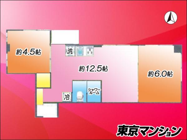 中古マンション 新宿区高田馬場1丁目 東西線高田馬場駅 3200万円