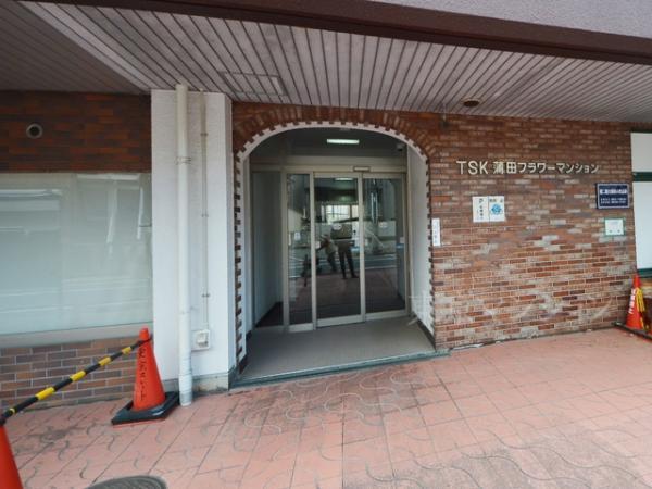 中古マンション 大田区蒲田1丁目1-7 JR京浜東北線蒲田駅 2799万円