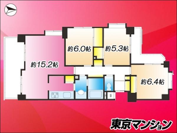 中古マンション 中野区鷺宮4丁目 西武新宿線鷺ノ宮駅 4980万円
