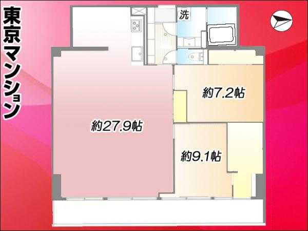中古マンション 中野区中野5丁目 JR中央線中野駅 7280万円