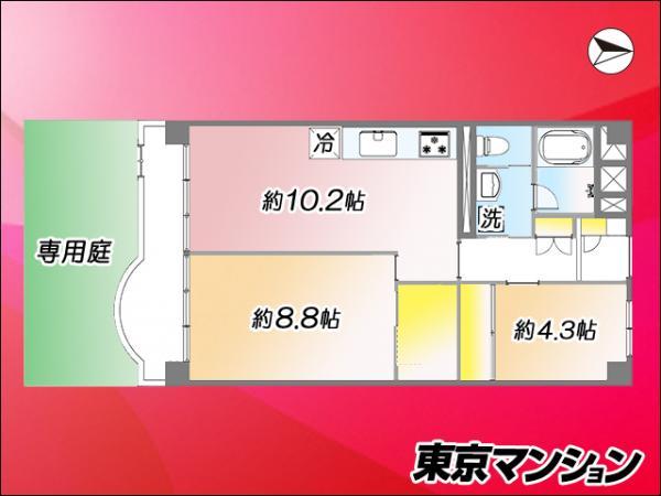 中古マンション 江東区東陽2丁目3-16 東西線東陽町駅 3880万円