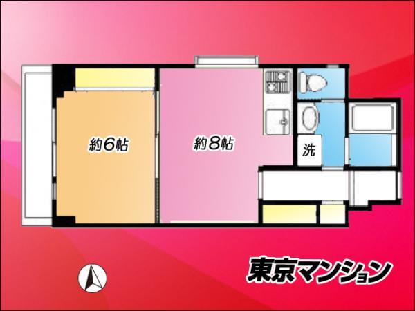 中古マンション 豊島区高田3丁目14-24 JR山手線高田馬場駅 2680万円